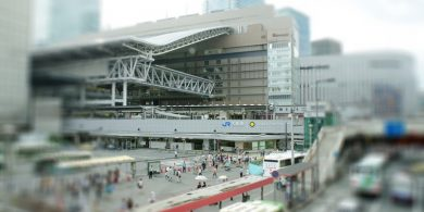 大阪市の会計事務所